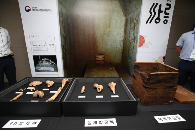 Bones (center) found in the royal tomb in Iksan, North Jeolla Province, are on display at a press conference in Seoul on Wednesday, next to 3D-printed versions of the bones (left) and the box in which they were found. (Yonhap)
