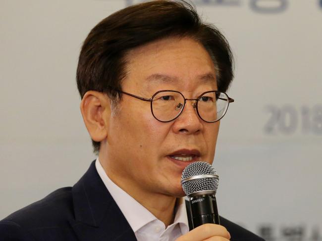 Lee Jae-myung (Yonhap)