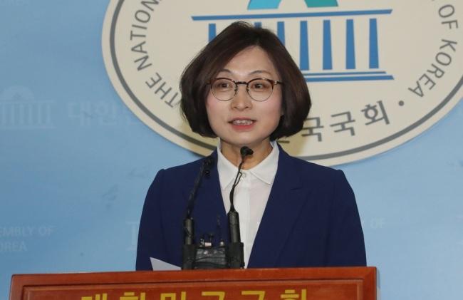 Seongnam Mayor Eun Soo-mi (Yonhap)