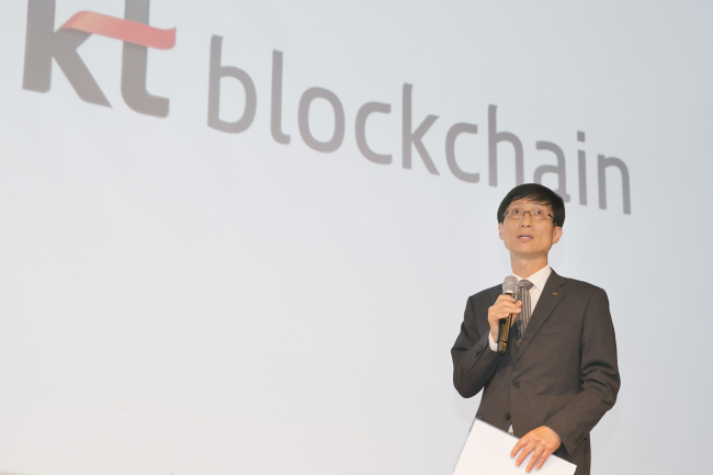 Kim Hyung-wook, head of platform business at KT, speaks during a press conference Tuesday. (KT)