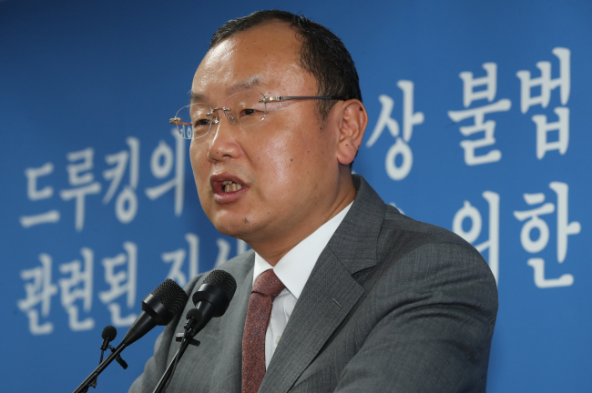 Park Sang-yoong, spokesman for special prosecutor Huh Ik-bum`s team, briefs the media on Tuesday. Yonhap