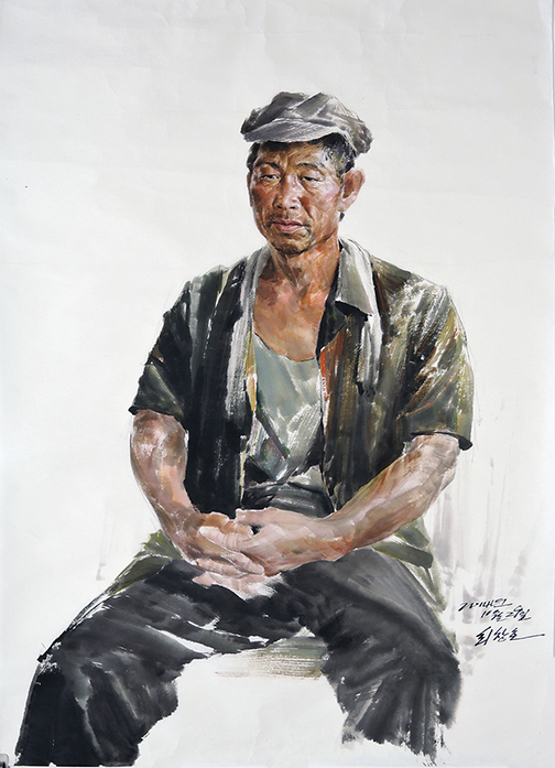 "North Korean artist Choi Chang-ho's 2014 painting ""A Worker"" (Gwangju Biennale Foundation)"