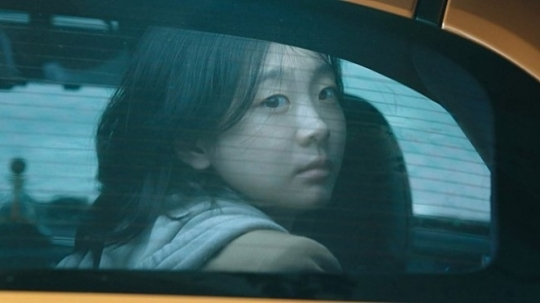 "Kim Da-mi in ""The Witch Pt 1: the Subversion"" (Warner Bros. Korea)"