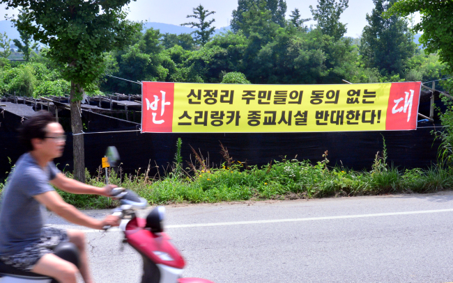 "A banner reads, ""(We) oppose Sri Lankan religious temple coming in without consent from Sinjeong-ri people,"" on a street in Sinjeong-ri, Asan, South Chungcheong Province. (Park Hyun-koo/The Korea Herald)"
