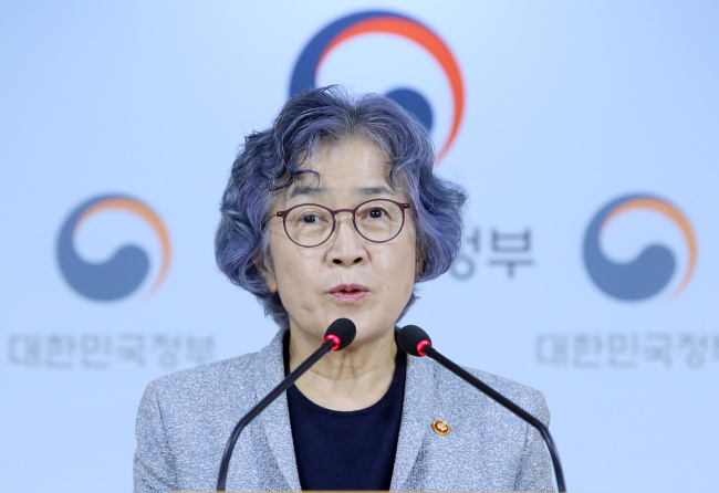 Pak Un-jong, the Chairperson of the Anti-Corruption and Civil Rights Commission, speaks during a press conference in central Seoul on Thursday. (Yonhap)