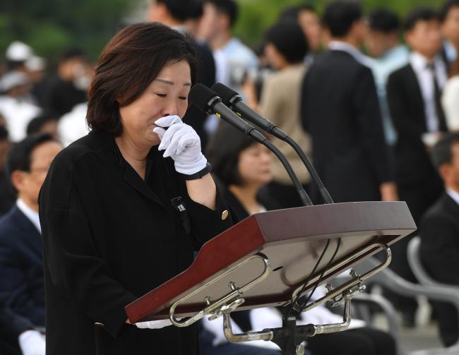 Sim Sang-jeung (Yonhap)