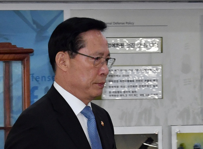 Defense Minister Song Young-moo. Yonhap