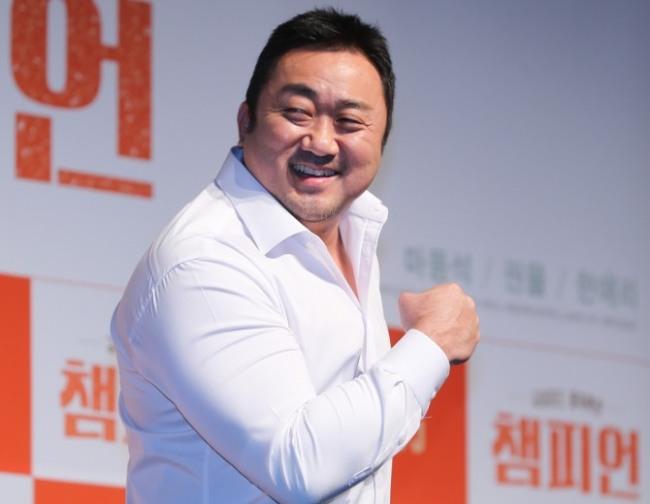 Ma Dong-seok (Yonhap)