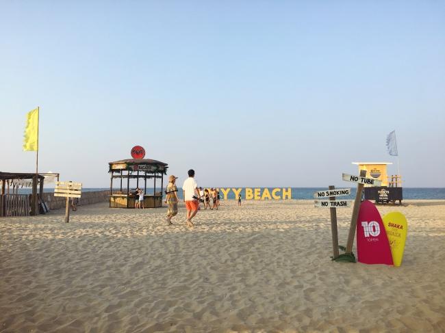 Popular photo spot at Surfyy Beach