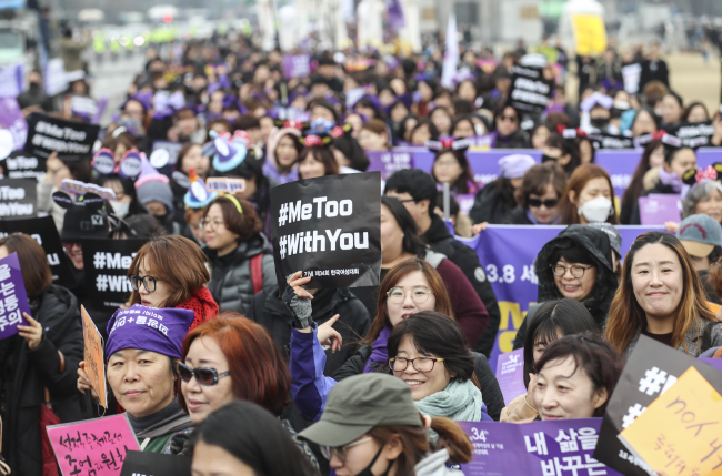A women`s rights rally in Seoul. (Yonhap)