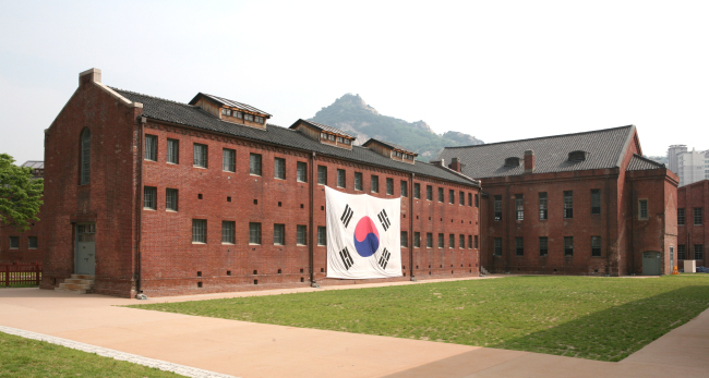 The Central Prison Building (Seodaemun Prison History Hall)