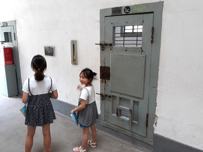 A steel door of a prison cell (Joel Lee/The Korea Herald)