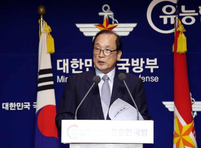 Jang Young-dal, head of the Defense Ministry's DSC reform panel