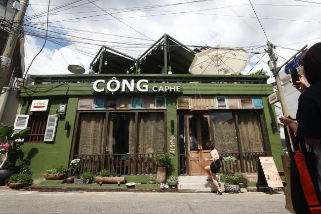Cong Caphe in Seoul (Yonhap)