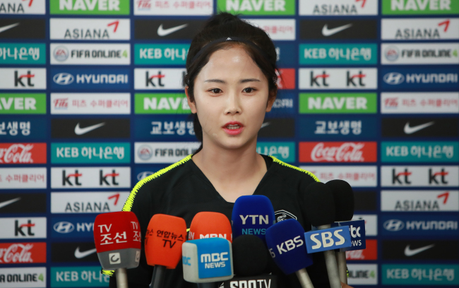 South Korea women`s national football team midfielder Lee Min-a (Yonhap)