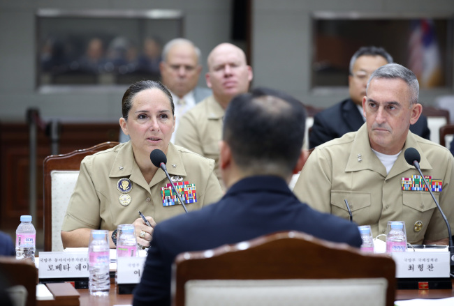 Roberta Shea, acting deputy assistant secretary of defense, talks at the 14th Korea-US Integrated Defense Dialogue in Seoul on July 25. (Yonhap)