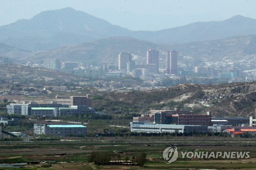 Kaesong industrial park.