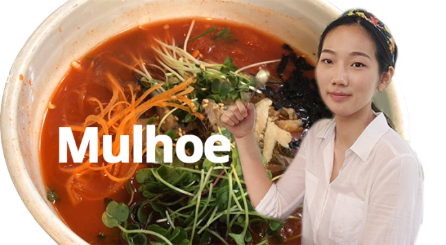 The Korea Herald' Im Eun-byel poses with a bowl of mulhoe (Lim Jeong-yeo/The Korea Herald)