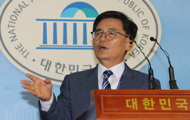 Secretariat of the National Assembly spokesman Lee Gye-sung