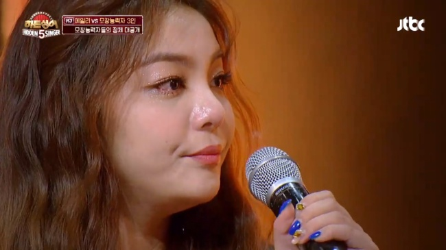 """Ailee tears up as she looks back on a time when she was forced to go on a strict diet while on a music game show """"Hidden Singer."""" (JTBC)"""