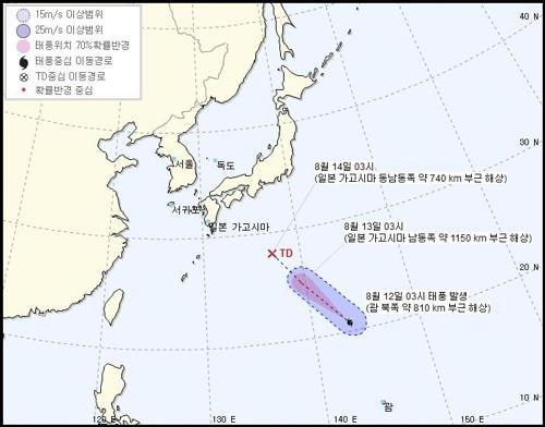 The image provided by the Korea Meteorological Administration shows the 15th Typhoon Leepi`s expected passage. (Yonhap)