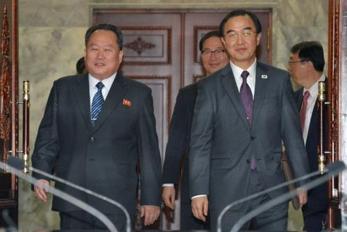 Korea will hold high-level talks to discuss holding the inter-Korean summit
