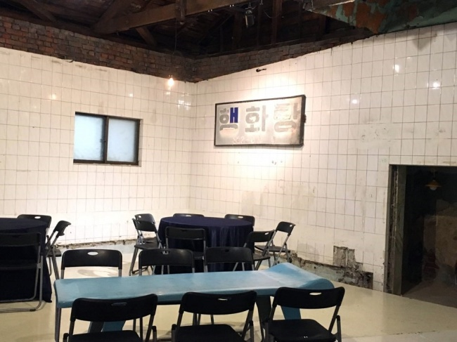 A plastic table formerly used for scrubbing is now used for serving at Haenghwatang. (Im Eun-byel/The Korea Herald)