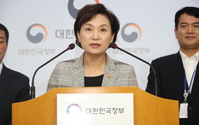 Transport Miniter Kim Hyun-mee (Yonhap)