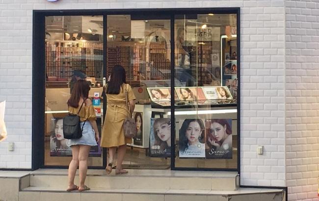 O-Lens store in Hongdae, western Seoul (By Im Eun-byel / The Korea Herald)