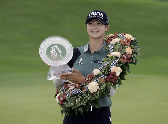 South Korean golfer Park Sung-hyun (Yonhap)