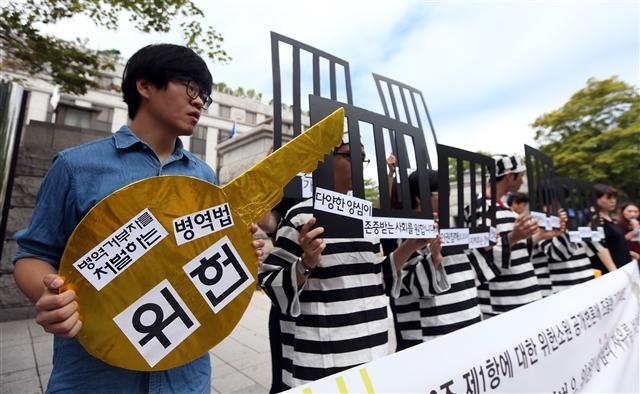 Protesters call for the government to protect freedom of conscience. (Yonhap)