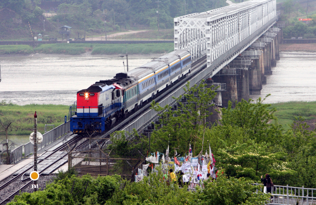 A photo shows a trial run of inter-Korean railway services along the Gyeongui and East Sea Lines in May, 2007. (Yonhap)