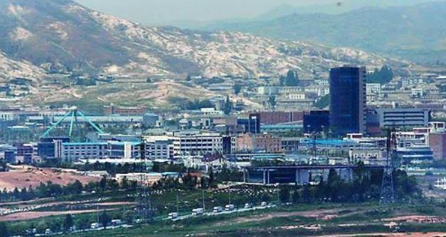 Kaesong Industrial Complex (Yonhap)