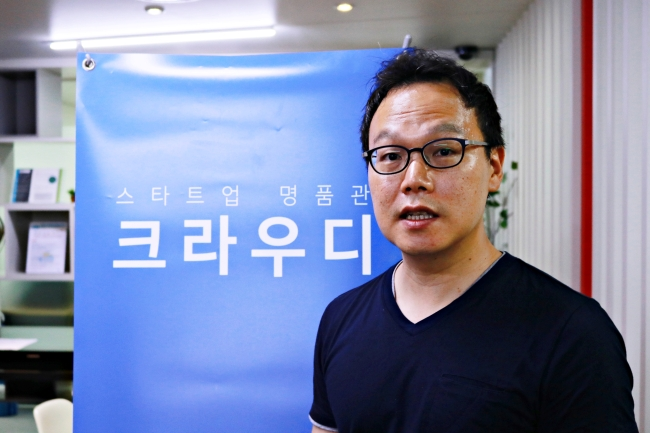 Crowdy co-founder and managing partner Kim Ju-won (Son Ji-hyoung/The Korea Herald)