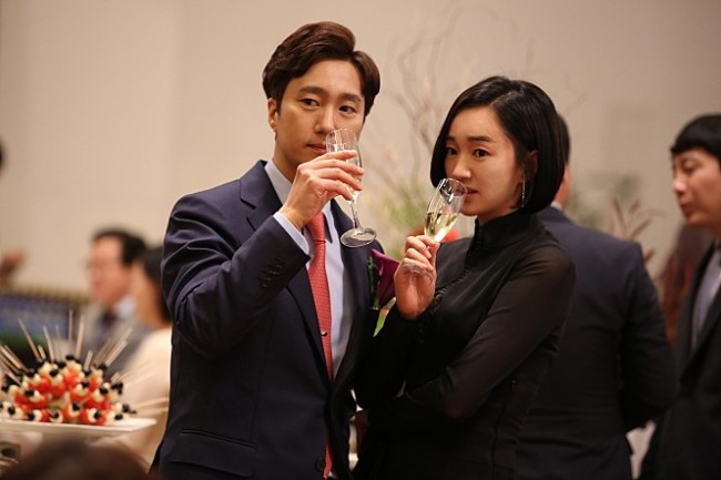 """High Society"" (Lotte Entertainment)"