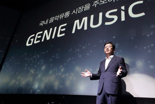 Genie Music CEO Kim Hoon-bae speaks during a press conference Wednesday. (KT)