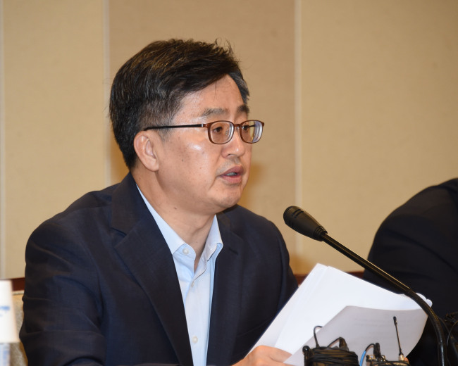 Deputy Prime Minister and Finance Minister Kim Dong-yeon speaks in a meeting with economy-related ministers at the Export-Import Bank of Korea. (Ministry of Economy and Finance)