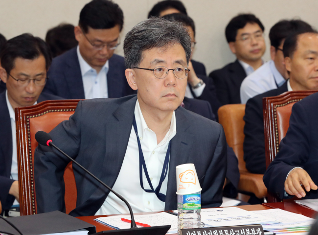 Trade Minister Kim Hyun-chong speaks at a parliamentary committee meeting on Aug. 23. (Yonhap)