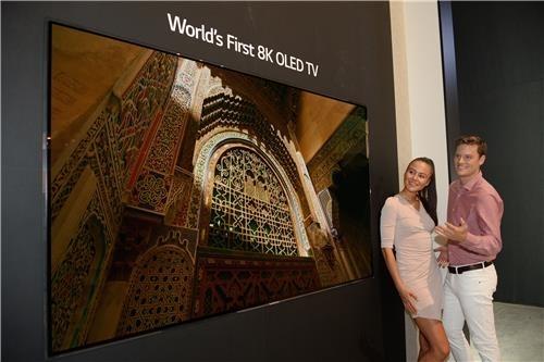 LG's 8K organic light-emitting diode TV (LG Electronics)