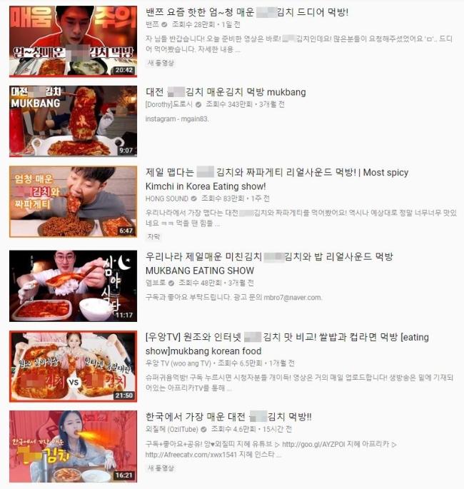 (YouTube)