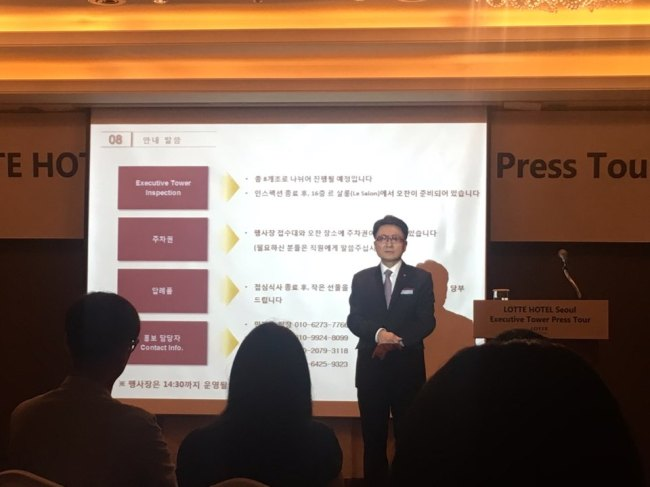 Park Jae-hong, Lotte Hotel's general manager, speaks during a press conference Thursday. (By Im Eun-byel / The Korea Herald)