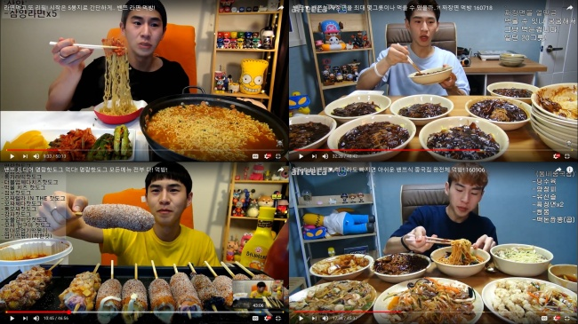 Screenshots of Banzz's live eating broadcast (YouTube)