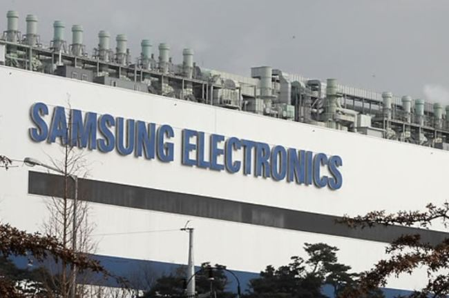 Samsung Electronics' semiconductor plant in Giheung, Gyeonggi Province (Yonhap)