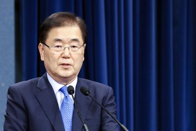 National Security Office chief Chung Eui-yong. Yonhap