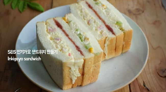 Inkigayo Sandwich (de la Serna`s YouTube Channel)