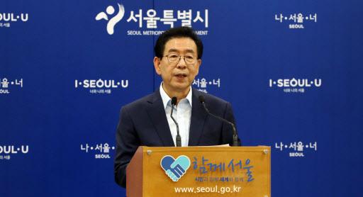 Park Won-soon (Yonhap)