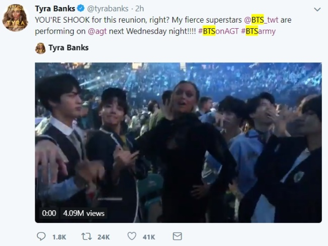 (Tyra Bank's Twitter account)