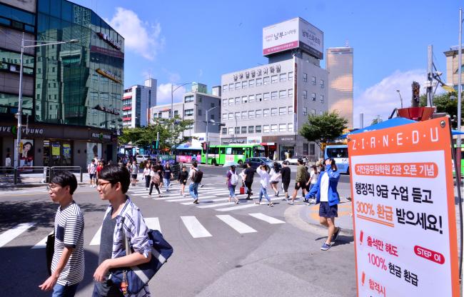 Pedestrians cross the street near Noryangjin Station. (Park Hyun-koo/The Korea Herald)