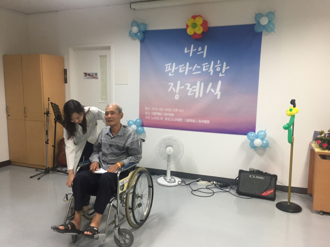 Kim Byung-guk (in wheelchair) attends his funeral at Seoul Metropolitan Dongbu Hospital on Aug. 14. (Claire Lee/ The Korea Herald)