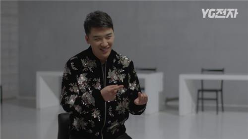 """YG Future Strategy Office"" (YG Entertainment)"
